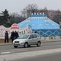 Cyrk Arena-sezon 2011 Rzeszów #cyrk #arena #sezon #cyrkowy #sezoncyrkowy #portalcyrkowy #portal #kmc #klub #miłośników #cyrku #rzeszów #marzeccyrk #arenacyrkowa